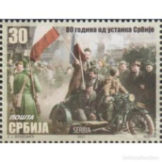 Sellos: ⚡ DISCOUNT SERBIA 2021 THE 80TH ANNIVERSARY OF THE SERBIAN UPRISING MNH - MOTORCYCLES, WEAPO. Lote 296065138