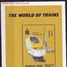 Sellos: MONGOLIA HB 244/45** - AÑO 1997 - LOCOMOTORAS - TRENES. Lote 22518119