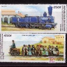 Sellos: GUINEA 1066/71** - AÑO 1966 - TRENES - LOCOMOTORAS. Lote 22862561