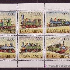 Sellos: YUGOSLAVIA 2412/17** - AÑO 1992 - TRENES - LOCOMOTORAS DE VAPOR. Lote 23114982