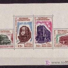 Sellos: CENTROAFRICA HB 1*** - AÑO 1963 - TRENES - LOCOMOTORAS. Lote 25848547