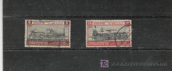 BONITA SERIE DE FERROCARRILES DE EGIPTO (Sellos - Temáticas - Trenes y Tranvias)