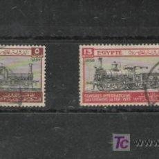 Sellos: BONITA SERIE DE FERROCARRILES DE EGIPTO. Lote 4990513