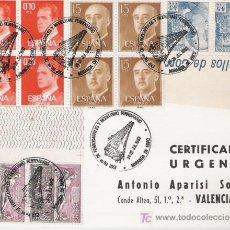 Sellos: TEMA FERROCARRILES BONITA TARJETA DE FERROCARRILES Y MODELISMO FERROVIARIO DE MIRANDA DE EBRO 1982. Lote 5252627