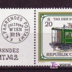 Sellos: AUSTRIA 2177** - AÑO 2001 - DIA DEL SELLO - TRENES - VAGON POSTAL. Lote 118866530