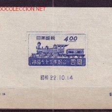 Sellos: JAPÓN HB 13*** - AÑO 1947 - 75º ANIVERSARIO DEL FERROCARRIL JAPONÉS. Lote 23601035