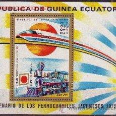 Sellos: GUINEA ECUATORIAL 30 HB*** - AÑO 1972 - CENTENARIO DE LOS FERROCARRILES JAPONESES. Lote 21178292