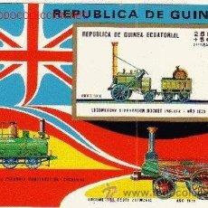 Sellos: GUINEA ECUATORIAL 30 HB*** SIN DENTAR - AÑO 1972 - CENTENARIO DE LOS FERROCARRILES JAPONESES. Lote 22578298