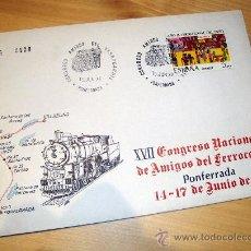 Sellos: FERROCARRIL, XVII CONGRESO NACIONAL DE AMIGOS DEL FERROCARRIL. PONFERRADA. Lote 27528836