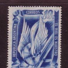 Sellos: ARGENTINA 500* - AÑO 1949 - ANIVERSARIO NACIONALIZACIÓN DE LOS FERROCARRILES ARGENTINOS - TRENES. Lote 18142554