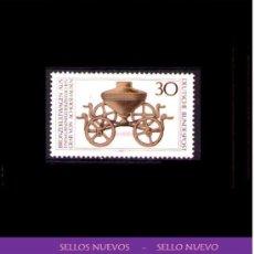 Timbres: LOTE SELLO NUEVO - ALEMANIA (AHORRA GASTOS COMPRANDO MAS SELLOS. Lote 22183919