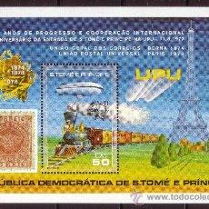 Sellos: SANTO TOMÉ 498 HB*** - AÑO 1978 - CENTENARIO DE LA UPU - TRENES - LOCOMOTORAS. Lote 24621906