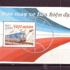 Sellos: VIETNAM HB 40A*** - AÑO 1988 - TRENES - LOCOMOTORAS. Lote 29084853