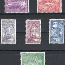 Sellos: RUMANIA AÑO 1939 YV* 70 ANVº DE LOS FERROCARRILES RUMANOS - TRENES - TRANSPORTES - LOCOMOTORAS. Lote 29854369