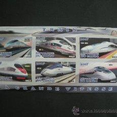 Sellos: CONGO 2012 *** TRENES MODERNOS. Lote 32464584