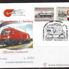 Sellos: AUSTRIA.1999.TRENES.FERROCARRIL.BONITO MATASELLOS.SOBRE NUMERADO.. Lote 32615420