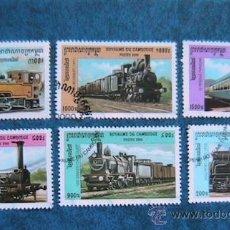 Sellos: CAMBOYA - LOTE DE SELLOS TEMATICA TREN - LOCOMOTORA- TRENES - TRANVIA - TRAINS. Lote 37882178