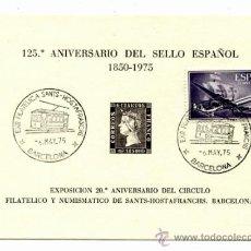 Sellos: HOJITA RECUERDO 125 ANIVERSARIO SELLO ESPAÑOL. EL MATASELLO ES UN TRANVIA.. Lote 38407836