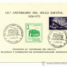 Sellos: HOJITA RECUERDO 125 ANIVERSARIO SELLO ESPAÑOL. EL DIBUJO Y EL MATASELLO ES UN TRANVIA. . Lote 38407873