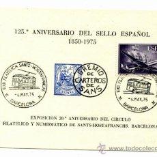 Sellos: HOJITA RECUERDO 125 ANIVERSARIO SELLO ESPAÑOL. EL MATASELLO ES UN TRANVIA. . Lote 38407887