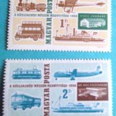 Timbres: HUNGRÍA. 1824/25 MUSEO DE COMUNICACIONES: LOCOMOTORA, AVIÓN, BARCO, AUTOBÚS**. 1966. NUMERACIÓN YVER. Lote 40761435