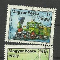 Sellos: MAGYAR 1979 LOTE DE SELLOS - LOCOMOTORA- TRENES - TRANVIA- TRAINS- TREN- FERROCARRIL. Lote 42286684