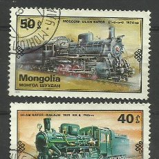 Sellos: MONGOLIA 1979 LOTE DE SELLOS - LOCOMOTORA- TRENES - TRANVIA- TRAINS- TREN- FERROCARRIL. Lote 42286702