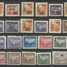 Sellos: CHINA 1949 LOTE DE SELLOS TRENES- LOCOMOTORAS- TREN- TRAINS- RAILWAYS- FERROCARRIL. Lote 43673734