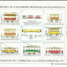 Sellos: HISTORIA TRANSPORTS METROPOLITANS DE BARCELONA 1999 HOJITA 1 NUEVO***. Lote 206247728