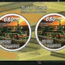 Sellos: COREA 2008 HOJA BLOQUE DE SELLOS REDONDOS TRANSPORTE TREN EN RUSIA- TRAINS- LOCOMOTORA. Lote 213815605