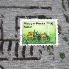 Sellos: SELLOS DE LOCOMOTORAS - MANCHESTER VASUT - LIVERPOOL (1829) - MAGYAR POSTA 1979. Lote 50416316