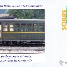 Sellos: ESPAÑA, 2015 FERROCARRIL DEL UROLA (ZUMARRAGA Á ZUMAYA), VAGÓN DE PASAJEROS DEL UROLA. . Lote 53435547