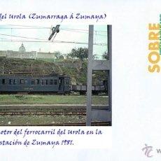 Sellos: FERROCARRIL DEL UROLA (ZUMARRAGA Á ZUMAYA), AUTOMOTOR EN LA ESTACIÓN DE ZUMAYA 1981.. Lote 53435685