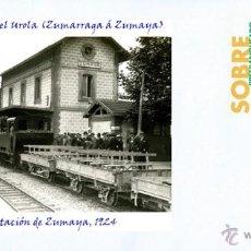 Sellos: ESPAÑA, 2015 FERROCARRIL DEL UROLA (ZUMARRAGA Á ZUMAYA) ESTACIÓN DE ZUMAYA, 1924. Lote 53437178