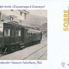 Sellos: ESPAÑA, 2015 FERROCARRIL DEL UROLA (ZUMARRAGA Á ZUMAYA) COCHE AUTOMOTOR SIEMENS SCHUKENS, 1926. Lote 53437277