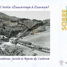 Sellos: ESPAÑA, 2015 FERROCARRIL DEL UROLA (ZUMARRAGA Á ZUMAYA)ESTACIÓN DE CESTONA, JUNTO A AGUAS DE CESTONA. Lote 53437511
