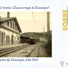 Sellos: ESPAÑA, 2015 FERROCARRIL DEL UROLA (ZUMARRAGA Á ZUMAYA) ESTACION DE ZUMAYA, AÑO 1920. Lote 53437970