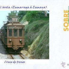 Sellos: ESPAÑA, 2015 FERROCARRIL DEL UROLA (ZUMARRAGA Á ZUMAYA) CRUCE DE TRENES. Lote 53438305