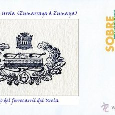 Sellos: ESPAÑA, 2015 FERROCARRIL DEL UROLA (ZUMARRAGA Á ZUMAYA) ESCUDO DEL FERROCARRIL DEL UROLA. Lote 53438625