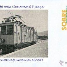 Sellos: ESPAÑA, 2015 FERROCARRIL DEL UROLA (ZUMARRAGA Á ZUMAYA) AUTOMOTOR ELECTRICO DE MERCANCIAS, AÑO 1924. Lote 53438777