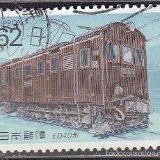 Sellos: JAPON IVERT 1789, LOCOMOTORAS ELECTRICAS: ED 40, USADO. Lote 143597738