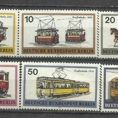 Sellos: SELLO ALEMANIA 1971 TEMÁTICA TRENES - TRENES . Lote 58614716
