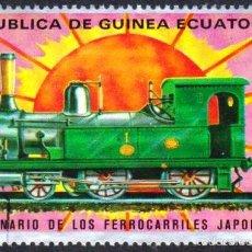 Sellos: GUINEA ECUATORIAL. Lote 58621761