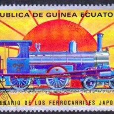 Sellos: GUINEA ECUATORIAL. Lote 58621768