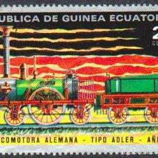 Sellos: GUINEA ECUATORIAL. Lote 58621778