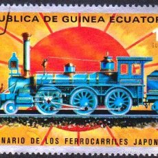 Sellos: GUINEA ECUATORIAL. Lote 58621799