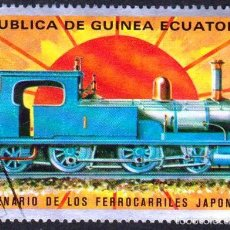 Sellos: GUINEA ECUATORIAL. Lote 58621810