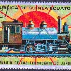 Sellos: GUINEA ECUATORIAL. Lote 58621825
