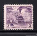 Sellos: PANAMA CANAL 118** - AÑO 1954 - TRENES - CENTENARIO DEL FERROCARRIL TRANSCONTINENTAL AMERICANO. Lote 159811284