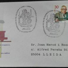 Sellos: CENTENARIO DEL FERROCARRIL ALCAÑIZ. Lote 63557028